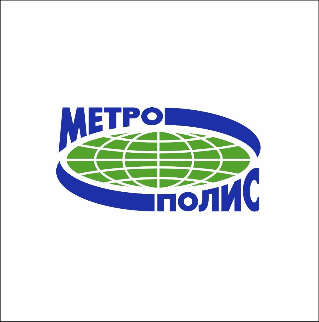 Компания метрополис официальный сайт аудит продвижение сайтов